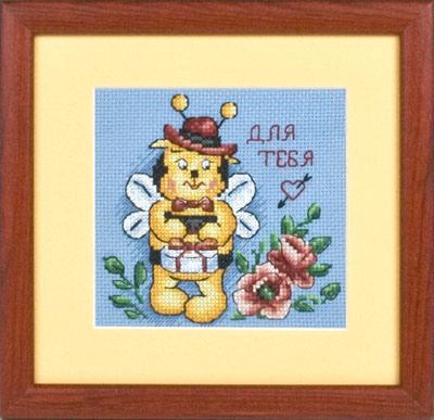 купить набор для вышивания крестом и бисером Кларт 8-032 Сладкий подарок